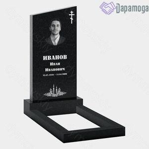 Дешевый памятник на могилу №1