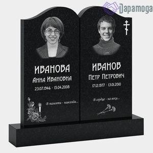 Двойной памятник на могилу №1