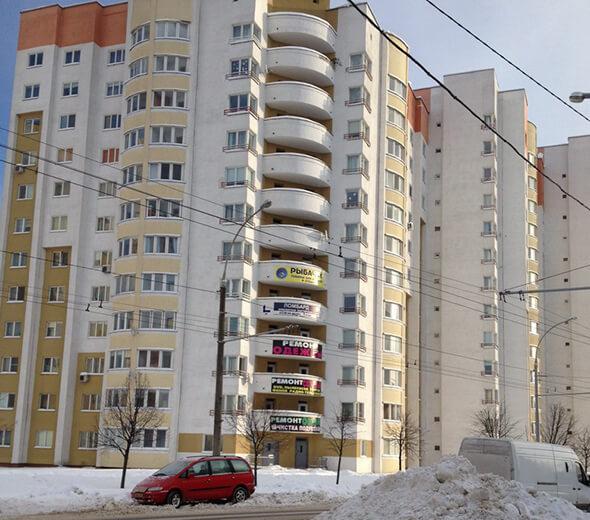 мастерская по ул. Есенина, 36