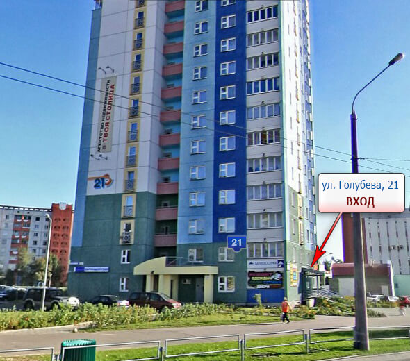 мастерская по ул. Голубева 21