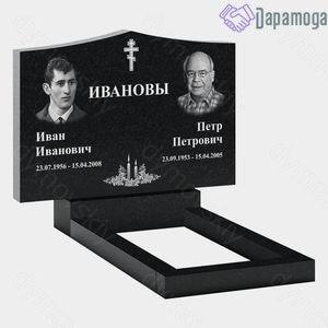 Памятник на двоих на могилу №2