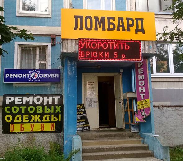 мастерская по ул. Рафиева