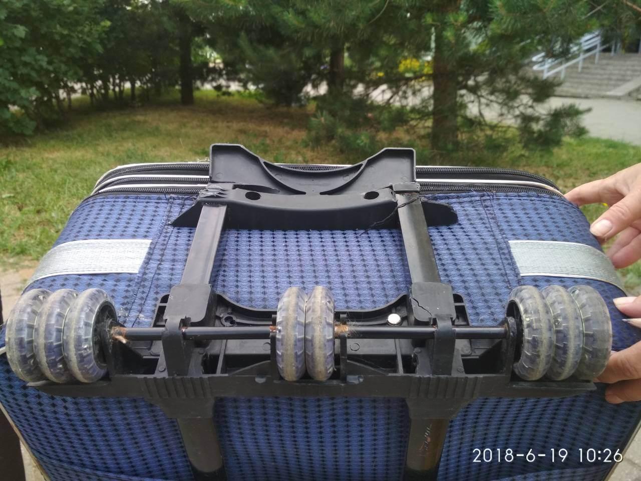 до ремонта чемодана