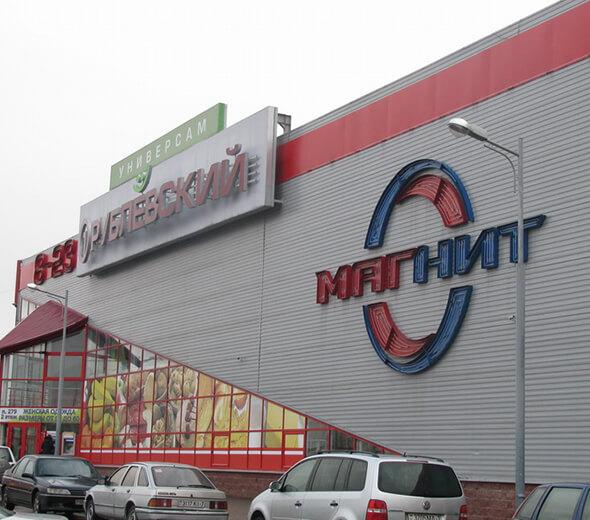 мастерская по ул. Шаранговича 25